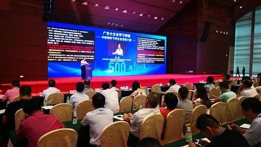 银禧千赢国际科技名列广东企业500强
