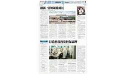 《东莞日报》对银禧千赢国际科技进行了采访与报道