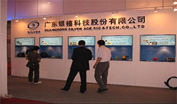 银禧千赢国际科技参加第十届东莞国际电博会